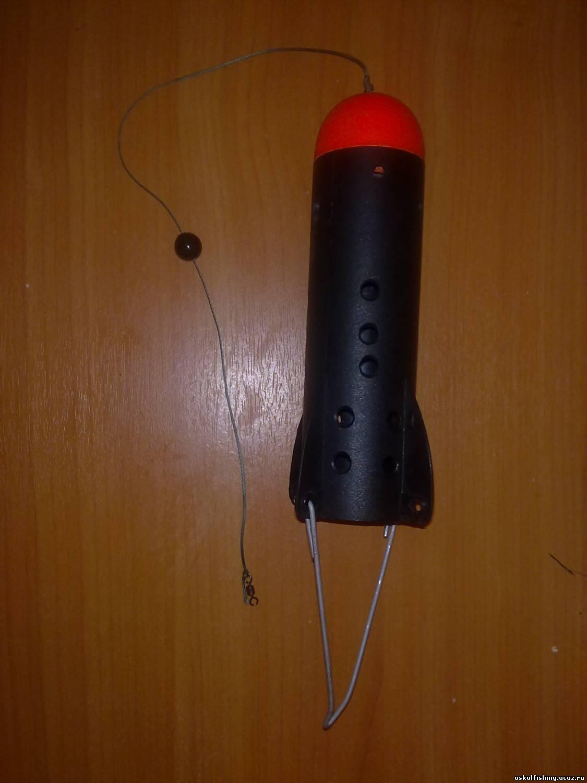 Ракета своими руками для прикормки